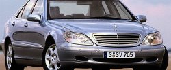 maglownica do Mercedes-Benz S Klasa