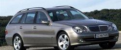maglownica do Mercedes-Benz E 500