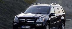 maglownica do Mercedes-Benz GL 320