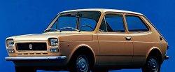 maglownica do Fiat 127