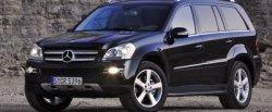 maglownica do Mercedes-Benz GL Klasa