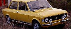 maglownica do Fiat 128