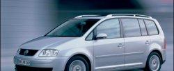 maglownica do Volkswagen Touran