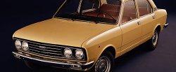 maglownica do Fiat 132