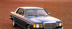 maglownica do Mercedes-Benz W123