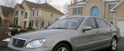 maglownica do Mercedes-Benz S 430