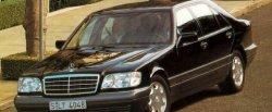 maglownica do Mercedes-Benz S 300