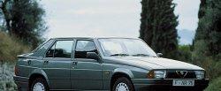 maglownica do Alfa Romeo 75