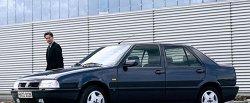 maglownica do Fiat Croma