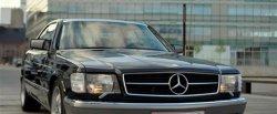 maglownica do Mercedes-Benz 420
