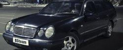 maglownica do Mercedes-Benz E 50