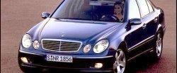 maglownica do Mercedes-Benz E 280