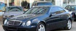 maglownica do Mercedes-Benz CLK 230