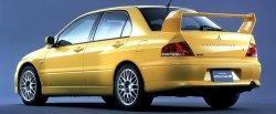 maglownica do Mitsubishi Lancer Evolution VII