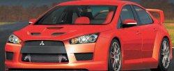 maglownica do Mitsubishi Lancer Evolution X