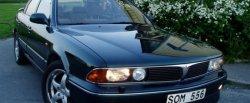 maglownica do Mitsubishi Sigma