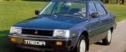 maglownica do Mitsubishi Tredia
