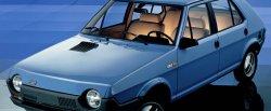 maglownica do Fiat Ritmo