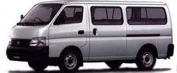 maglownica do Mitsubishi L300