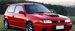 maglownica do Nissan Sunny
