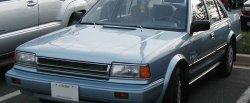 maglownica do Nissan Stanza