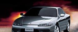 maglownica do Nissan Silvia