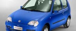 maglownica do Fiat Seicento