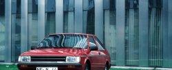maglownica do Nissan Cherry