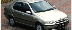maglownica do Fiat Siena