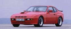 maglownica do Porsche 924