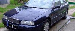 maglownica do Rover 620