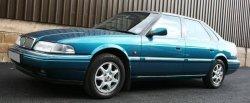 maglownica do Rover 820