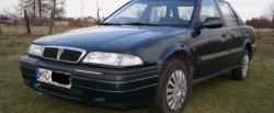 maglownica do Rover 418