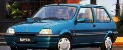 maglownica do Rover 114