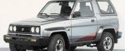 maglownica do Daihatsu Freeclimber