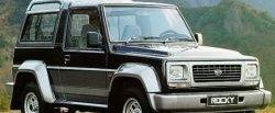 maglownica do Daihatsu Rocky