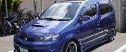 maglownica do Daihatsu YRV