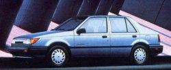 maglownica do Chevrolet Spectrum