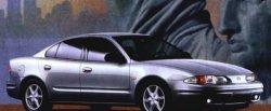 maglownica do Chevrolet Alero