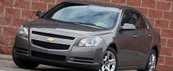 maglownica do Chevrolet Malibu