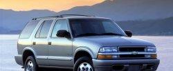 maglownica do Chevrolet Blazer