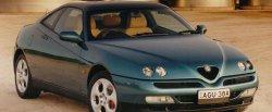 maglownica do Alfa Romeo GTV