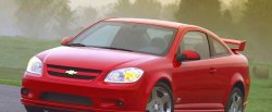 maglownica do Chevrolet Cobalt
