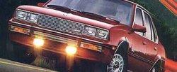 maglownica do Cadillac Cimarron