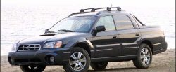 maglownica do Subaru Baja