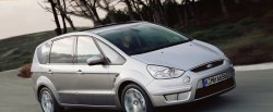 maglownica do Ford S-Max