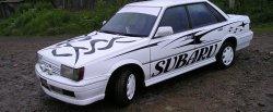 maglownica do Subaru Leone