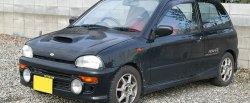 maglownica do Subaru Vivio