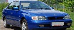 maglownica do Toyota Carina