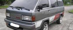 maglownica do Toyota Lite-Ace